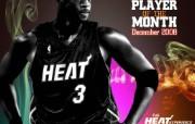 NBA球星桌面壁纸 体育壁纸