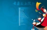 搜狐奥运体育造型 体育壁纸