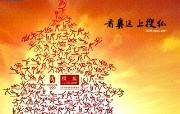 搜狐奥运系列壁纸 体育壁纸