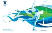 2010冬奥会 普 1 26 2010冬奥会 普 体育壁纸