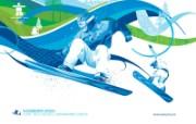 2010冬奥会 普 1 24 2010冬奥会 普 体育壁纸