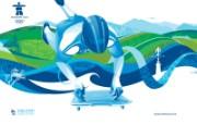 2010冬奥会 普 1 20 2010冬奥会 普 体育壁纸