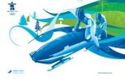 2010冬奥会 普 1 12 2010冬奥会 普 体育壁纸