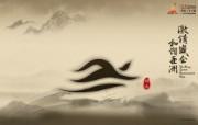 广州亚运会 1 15 广州亚运会 体育壁纸