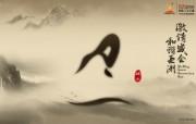 广州亚运会 1 14 广州亚运会 体育壁纸