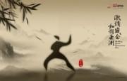 广州亚运会 1 13 广州亚运会 体育壁纸