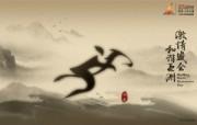 广州亚运会 1 10 广州亚运会 体育壁纸