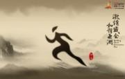 广州亚运会 1 7 广州亚运会 体育壁纸