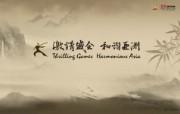 广州亚运会 1 5 广州亚运会 体育壁纸