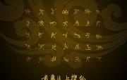 搜狐奥运系列 体育壁纸