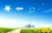 梦想家园 最美好的日子宽屏壁纸 壁纸26 梦想家园:最美好的日 系统壁纸