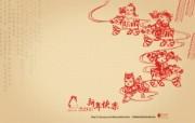 壁纸/QQ会员宽屏壁纸1920x1200 壁纸24