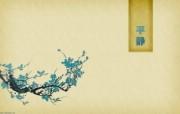 日本风格绿色宽屏 壁纸3 日本风格绿色宽屏 系统壁纸