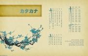 日本风格绿色宽屏 壁纸5 日本风格绿色宽屏 系统壁纸