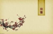 日本风格绿色宽屏 壁纸7 日本风格绿色宽屏 系统壁纸