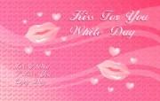 矢量爱情宽屏情人节壁纸 1920x1200 壁纸4 矢量爱情宽屏情人节壁 系统壁纸