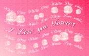 矢量爱情宽屏情人节壁纸 1920x1200 壁纸15 矢量爱情宽屏情人节壁 系统壁纸