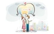 小情侣情人节爱情宽屏卡通壁纸 壁纸19 小情侣情人节爱情宽屏 系统壁纸