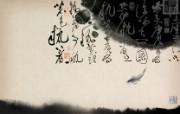 中国风水墨画 宽屏壁纸 壁纸4 中国风水墨画 宽屏壁 系统壁纸