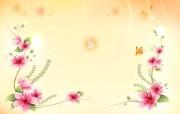 炫彩花纹 9 4 炫彩花纹 炫彩壁纸