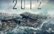 2012世界末日壁纸 2012世界末日壁纸 影视壁纸