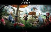爱丽丝梦游仙境 Alice in Wonderland 壁纸9 《爱丽丝梦游仙境》 影视壁纸