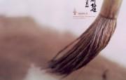 《Chihwaseon 醉画仙》官方电影壁纸 影视壁纸