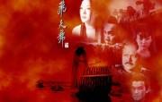 《飞天舞》韩国官方电影壁纸 影视壁纸