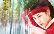 韩国电视剧茶母官方壁纸 影视壁纸