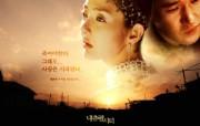 韩国电影《自然城市》官方壁纸 影视壁纸