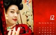 韩剧《黄真伊》官方壁纸下载 影视壁纸