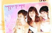 韩剧《想结婚的女人》 影视壁纸