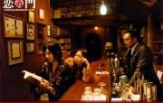 恋の门 恋之门 Otakus in love 壁纸3 恋の门 恋之门 影视壁纸