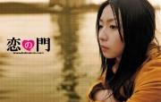 恋の门 恋之门 Otakus in love 壁纸5 恋の门 恋之门 影视壁纸