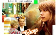 《lost in translation 迷失东京》官方电影壁纸 影视壁纸