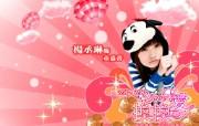 台湾偶像剧《换换爱》壁纸 影视壁纸