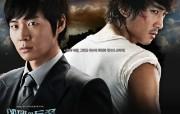 伊甸园之东MBC 影视壁纸