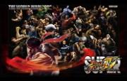 超级街头霸王4 Super Street Fighter 4 游戏壁纸