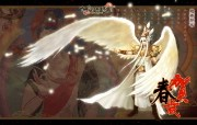 《大话西游Ⅱ》官方游戏壁纸 游戏壁纸