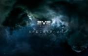 EVE 虫洞 壁纸9 《EVE:虫洞》 游戏壁纸