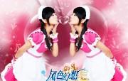 风色幻想OL 台湾MM豆花妹 壁纸5 《风色幻想OL》台湾 游戏壁纸