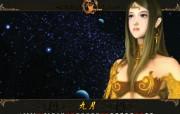 《华夏Online》官方游戏壁纸 游戏壁纸