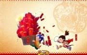《梦幻西游》 游戏壁纸
