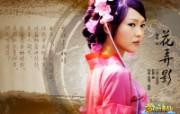 梦幻诛仙 张杰 谢娜 胡歌 代言 壁纸24 梦幻诛仙 (张杰谢 游戏壁纸
