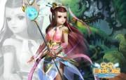 QQ自由幻想 游戏壁纸
