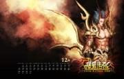 神鬼传奇游戏壁纸下载 神鬼传奇游戏壁纸下载 游戏壁纸