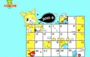 我的小傻瓜 游戏可爱壁纸 壁纸3 《我的小傻瓜》游戏可 游戏壁纸