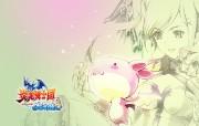 《炎龙骑士团Online宠物情人》官方游戏壁纸 游戏壁纸