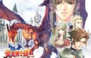 《炎龙骑士团Online》官方游戏壁纸 游戏壁纸