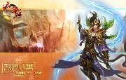 远征Online游戏壁纸下载 远征Online游戏壁纸下载 游戏壁纸